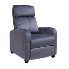 PORTER Armchair Relax Grey Velure 1pcs