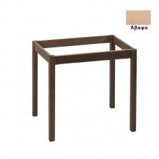 KAFENIOU Table Base 70x70cm Unpainted K/D 1pcs